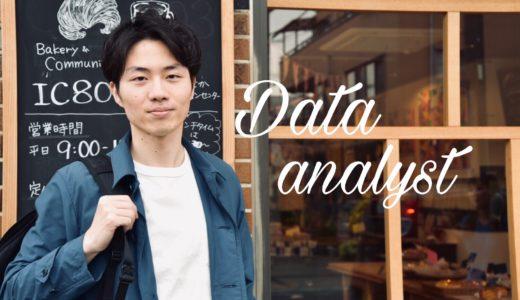 越谷市出身のデータアナリストが見据える「グローカルな働き方」。そして、埼玉から世界へ