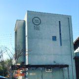 【趣味暮らしをしよう】埼玉県越谷市蒲生の隠れた名スポット「WAnest(ワネスト)」
