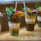 """カップカレーで「越谷のストーリー」を""""味わう""""!KOSHIGAYAZINEがゴーストレストランで「K Curry Project」をスタートします"""