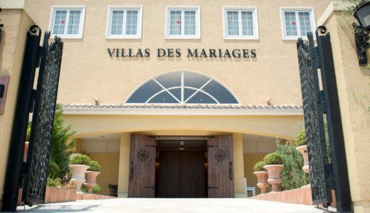 6/16(日)越谷レイクタウンの結婚式場「ヴィラ デ マリアージュ」がワークショップイベントを開催