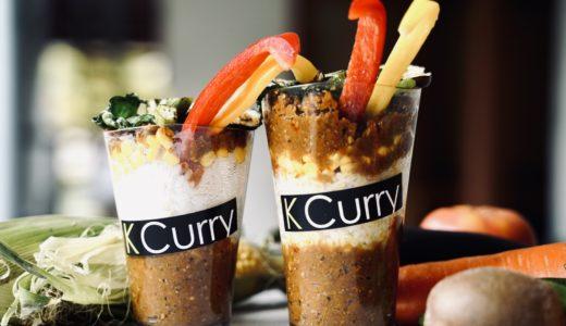 """カップカレーで「越谷のストーリー」を""""味わう""""!KOSHIGAYAZINEがゴーストレストランで「K Curry Project」をスタートします→実店舗でカレーカフェ「K Curry」もスタートしています"""