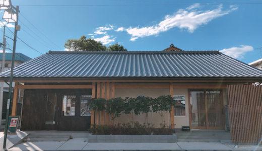 お隣り草加に心にぐっとくるパン屋「おーぐぱん」が11月23日にオープン!