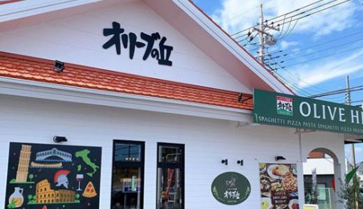 【いよいよ越谷に】「オリーブの丘 東越谷店」が3月5日オープンらしい!