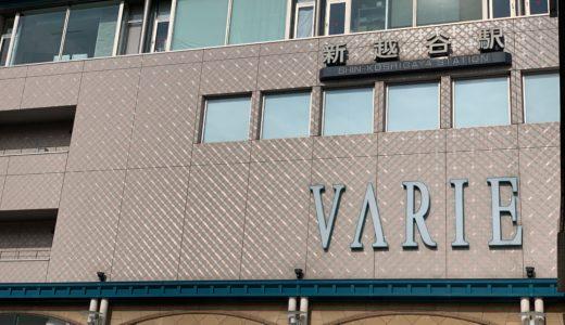 新越谷VARIE(ヴァリエ)本日6/1(月)より各フロアの営業再開!!