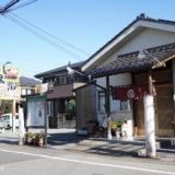 せんげん台で美味しい和食と酒、そしてお米のうまい日替わりランチが味わえる千石家さんへ!