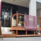 北越谷のRitzCafe(リッツカフェ)を訪問!! 通りを1本入ったカフェバーはアットホームな隠れ家でした